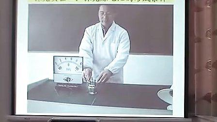 高一化学优质课视频《原电池》张老师 2009年安徽省高中化学优质课大赛