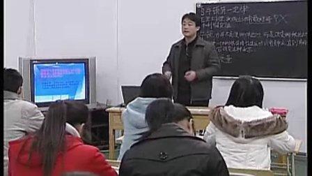 高一高中物理优质课《牛顿第一定律》孔老师