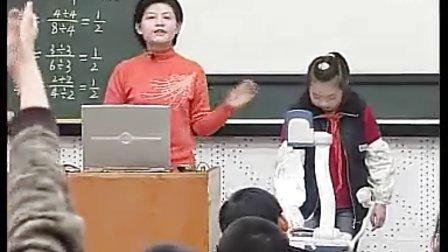 小学五年级数学优质课视频下册《分数的基本性质》_西师版_卞小娟