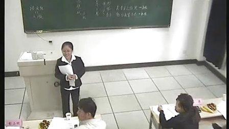专辑:中小学英语教师资格考试面试说课视频