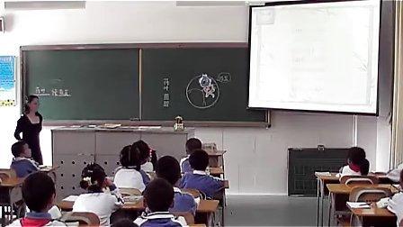 小学一年级语文荷叶圆圆教学视频人教版陈福娇