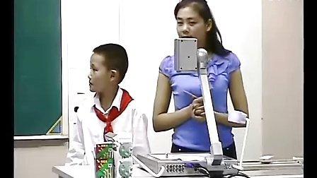 小学三年级数学优质课展示《认识周长》北师大版李老师