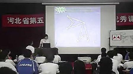 优酷网-八年级数学优质课展示上册《轴对称的性质》冀教版