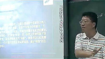 高三物理优质课实录《电磁感应定律的建立》人教版吉老师