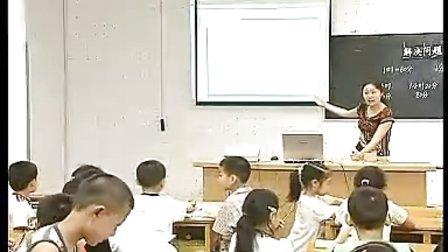 《三位数加减法的整理与复习》西师版王凤小学二年级数学上册优质课示范观摩视频