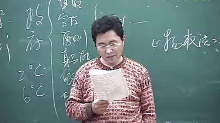 147敏感政治学2-1