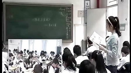 七年级初中音乐优质课视频下册《鳟鱼五重奏第四乐章》邱洁