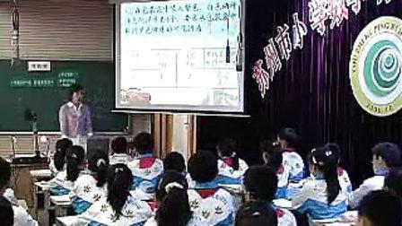 小学四年级数学优质课视频上册《统计与可能性》苏教版钱继芳