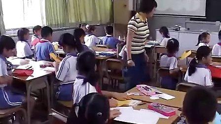 美丽的轴对称图形潘雪芬三年级数学课堂展示观摩课