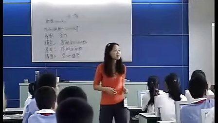 探究摩擦力浙教版七年级初一科学优质课