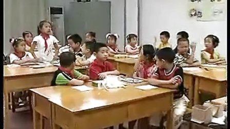 《用厘米做单位量长度》_西师版_付秋平_小学二年级数学上册优质课示范观摩视频