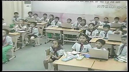 小学语文说课:四年级《云雀的心愿》【王惠芬】(第九届全国中小学信息技术与课程整合优质课大赛)