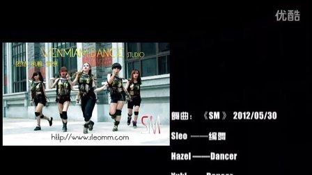 【文勉爵士舞蹈】—第三季巨作《SM》欧美酷族超野性JAZZ震撼登场