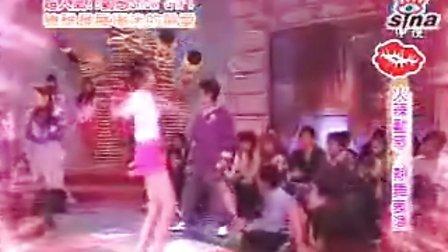 超动感Show Girl(4)