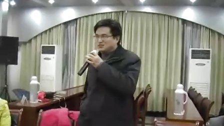中职教师计算机培训——录像01