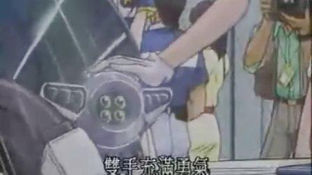 [高智能方程式赛车GPX—ZERO][08][迎向未来]