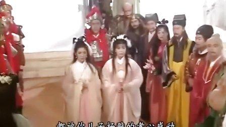 陈浩民版雲海翻騰孫悟空高清版国语32