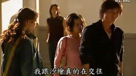 台湾偶像剧《蜜桃女孩》08