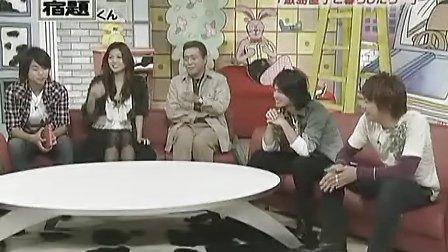 嵐の宿題くん_2006.10.02_001 飯島直子