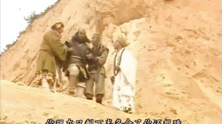 陈浩民版雲海翻騰孫悟空高清版国语25
