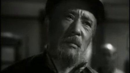 探亲记(1958年)下集