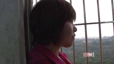 [广东]东莞扫黄后 女工变身模特不靠脱衣成名 140303