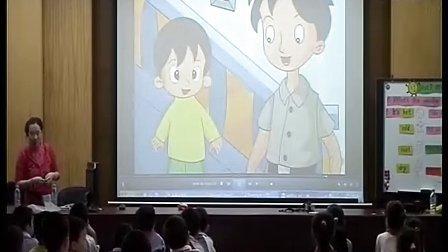 小学三年级英语优质课视频《Weather A部分》深港版闻老师
