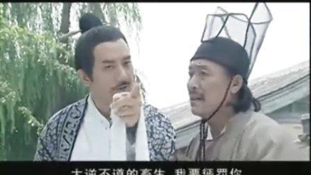 李元霸 01