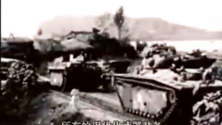 较量 (大型文献纪录片)抗美援朝战争实录