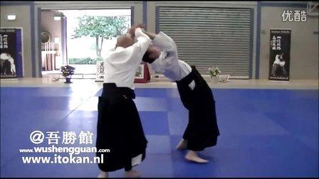 合气道 — 藤冈 弘 师范 — 后方两手抓柔软运动