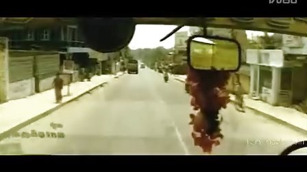 enapulla sengani tamil
