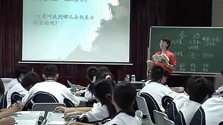 八年級語文優質課视频《春酒》人教版王老师