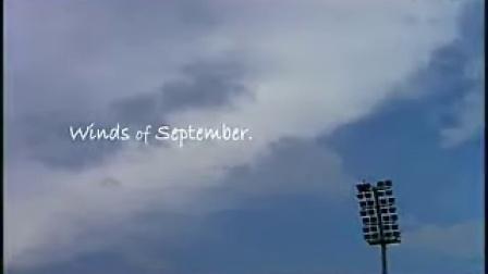 台片《九降风》之台湾篇预告