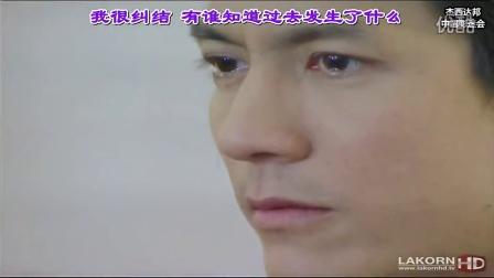 [中字]《勿忘我》预告片1