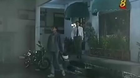 真心男儿[国语] 23