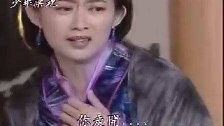 新梁山伯与祝英台 [罗志祥 梁小冰] 33