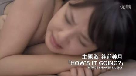 美女18禁电影 橋本甜歌 最近我的妹妹有点怪