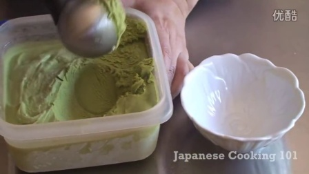 日式绿茶冰淇淋 Green Tea Ice Cream Recipe