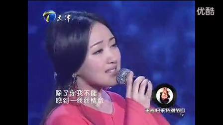 杨钰莹-我只在乎你
