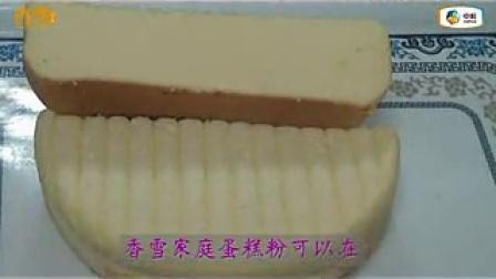 蛋糕粉操作视频