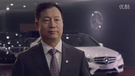 梅赛德斯-奔驰上海培训中心正式开业