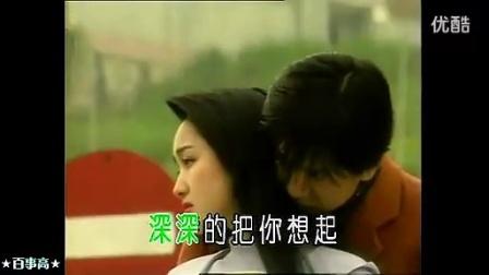 毛宁 杨钰莹-心雨