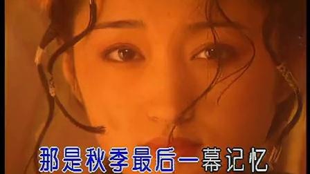 杨钰莹-落花