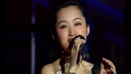 杨钰莹-月光下的凤尾竹 2002年北京演唱会