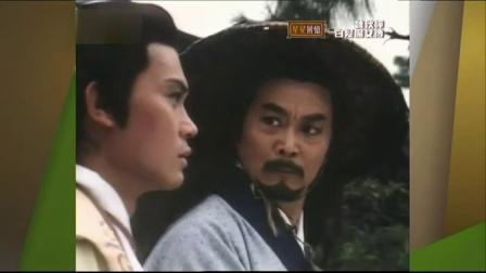 ATV白发魔女传10(完)