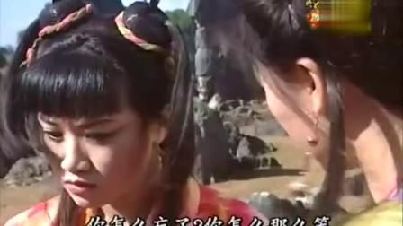 西游记陈浩民版11(粤语)
