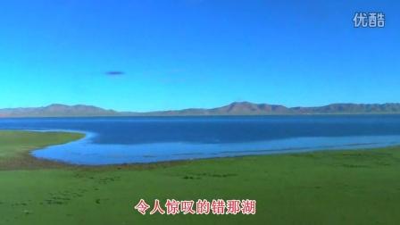 一路向西--西藏之旅-7《天路-青藏线风光》