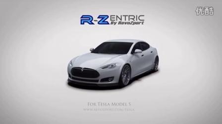 R-Zentric 打造Tesla Model S全碳纤维电动车