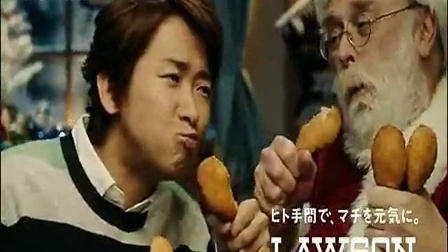[CM] LAWSON 黄金チキン 「サンタさん」篇 - 大野智