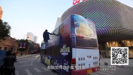 Yif单手悬浮巴士看呆路人 换个角度看世界